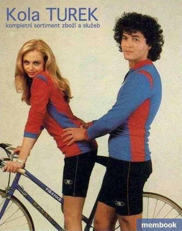 骑行与性生活