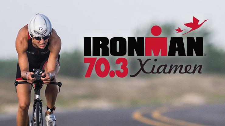铁三训练计划表:4个月备战Ironman70.3