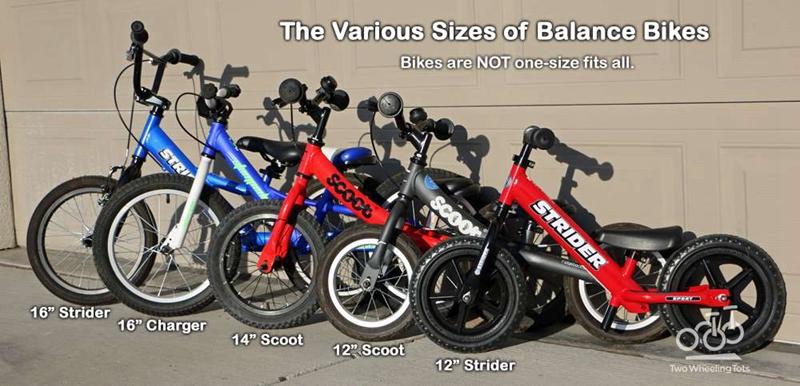 平衡车尺寸