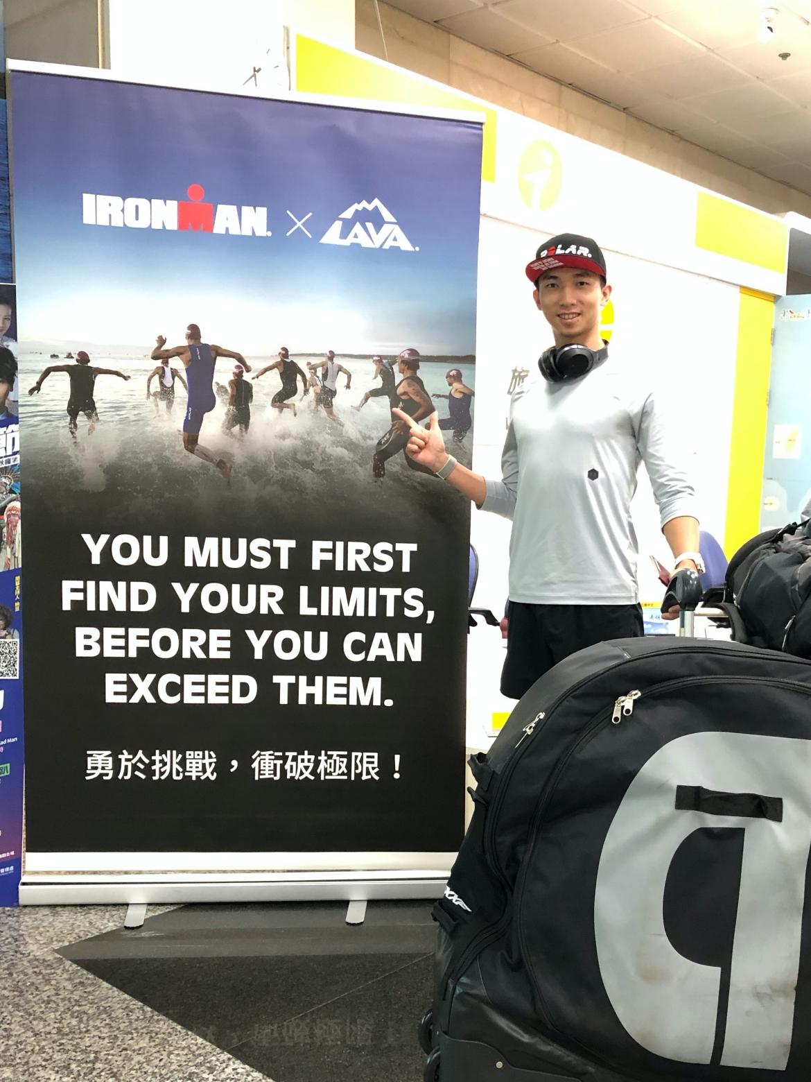 虐到退赛 下次再来 IRONMAN台湾澎湖大铁参赛记|铁人三项|体能健康|崔克Trek