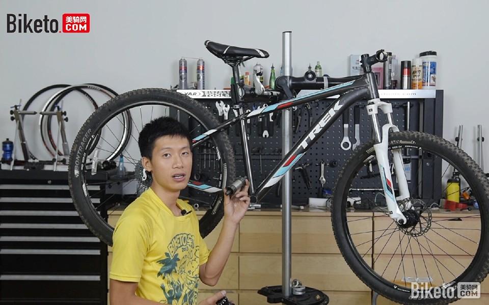 单车基械师十七集:整车安装保养(中)