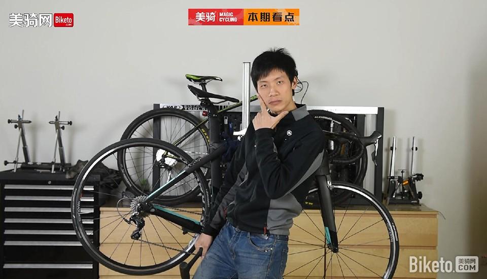 单车基械师三十一集:关于链条的那些事