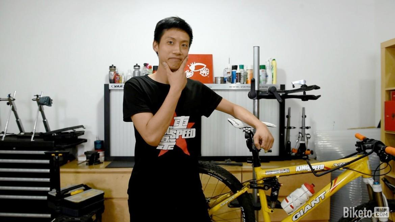 单车基械师