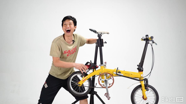 单车机械师2019 EP3 解决折叠车磨我配件耗我体力的祸首!|骑行入门