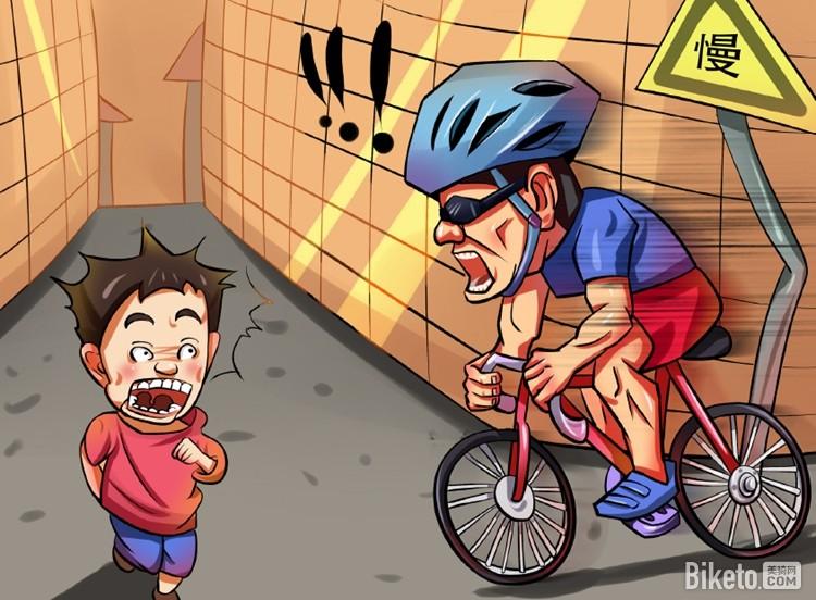 骑行安全常识丨盘点那些年我们摔过的车,新手必看!