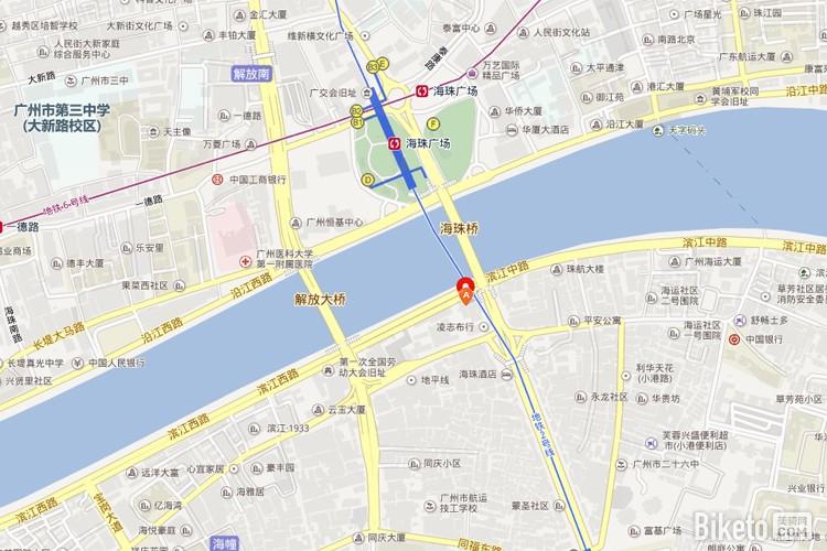 车店地址:广州市海珠区滨江西路270号.