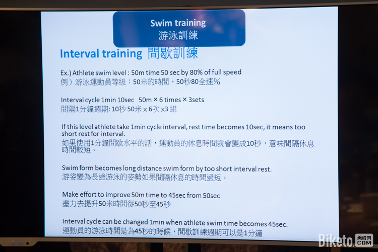 一小时铁人训练计划 铁神训练表公开
