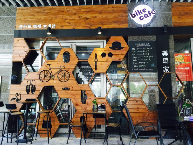 做一家特别的车店:昆山乐游家单车生活馆探访