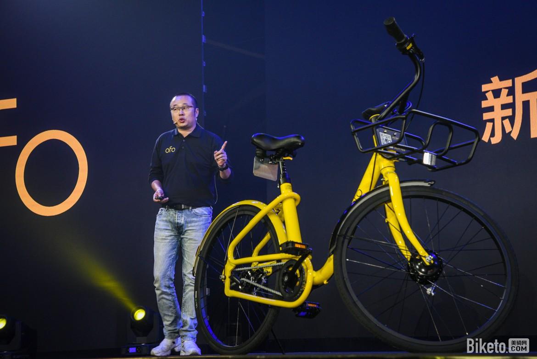 """共享单车次世代 ofo与700bike打造""""梦之车""""图片"""