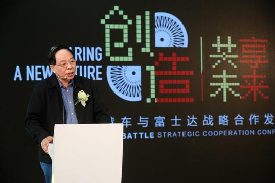 ofo与富士达签署战略合作 独享全球1/8单车产能