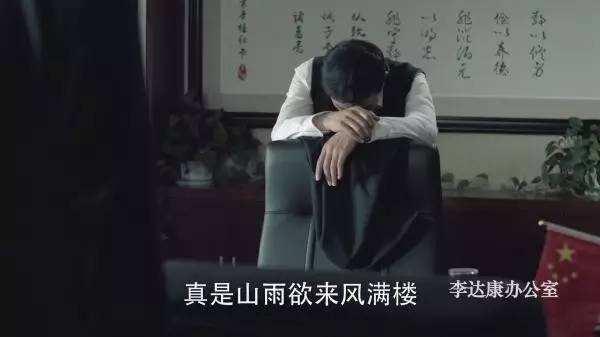ofo摩拜接连被曝内部贪腐 5代单车成本说不清?