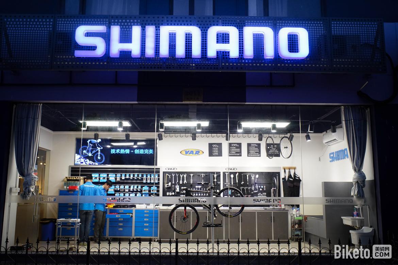 禧瑪諾,shimano