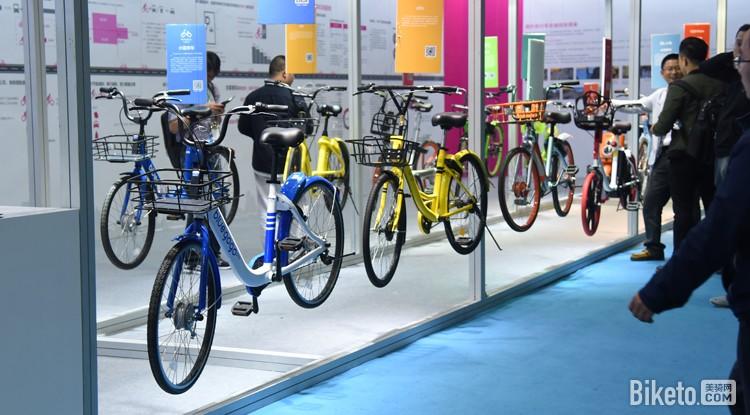 上海展上的共享单车