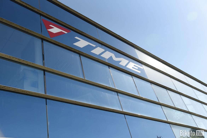 Time法国工厂参观