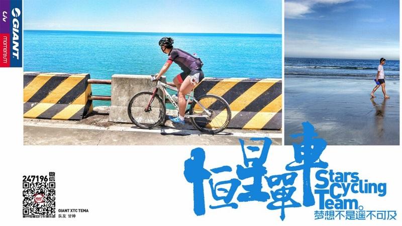 赣州恒星单车