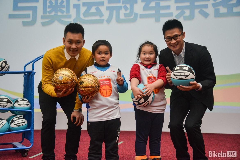 美骑,广东省青少年体育联合会