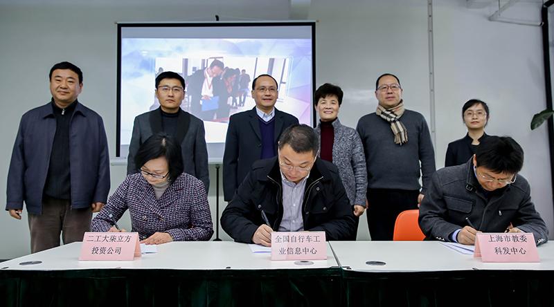 """金辕奖,第二届中国""""七立方杯""""国际个人交通工具创新设计大赛"""