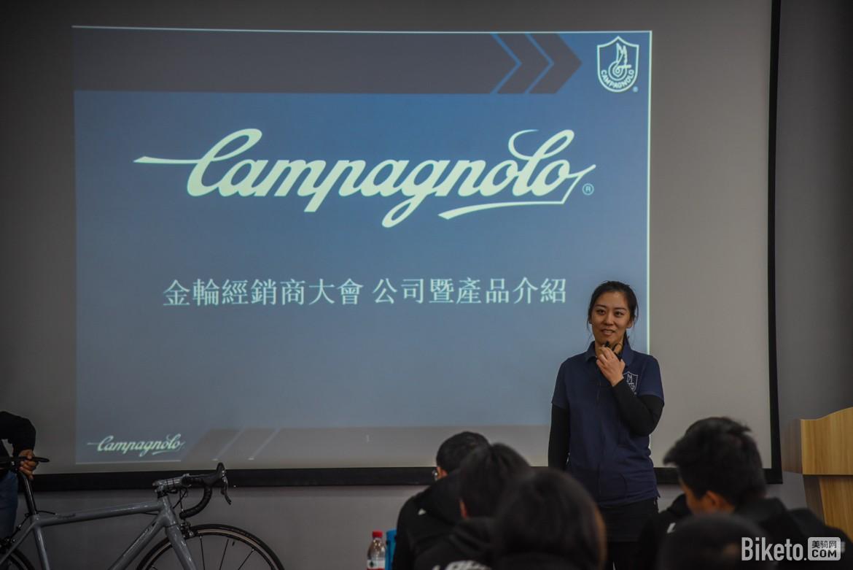 Campagnolo Mag