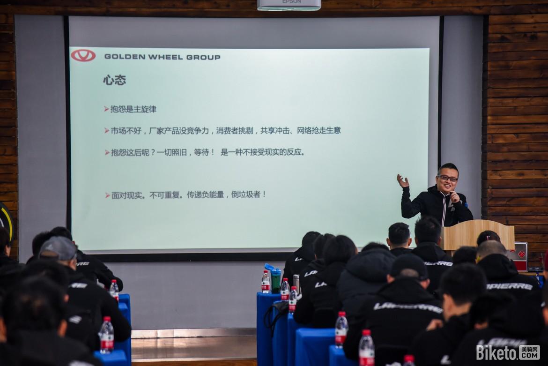 金轮集团华南办总经理刘昌明先生