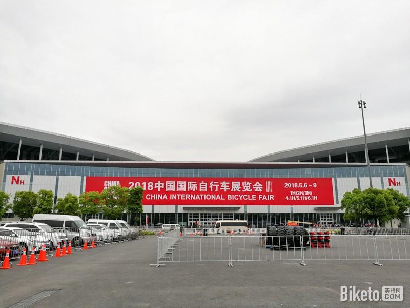 2018中国国际自行车展,上海自行展,展览展会,美骑观察,自行车行业分析