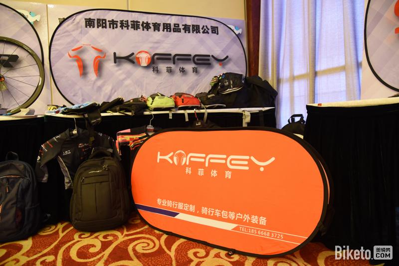 科菲体育带来了儿童骑行服、护具和装车包等产品