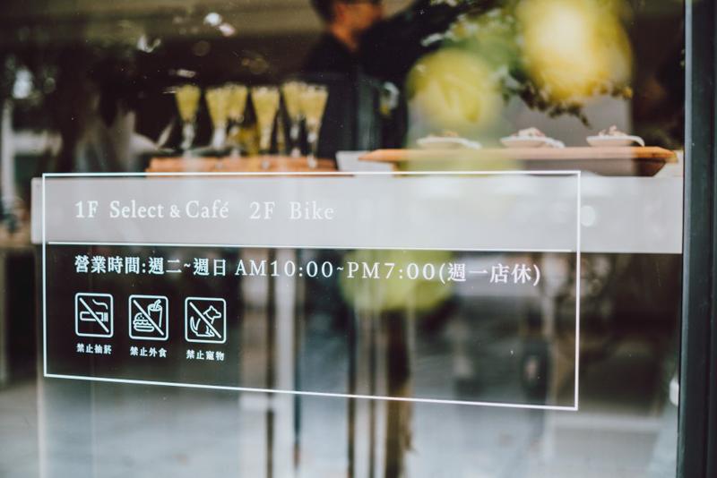 台湾台中,一物立方Cubix,单车咖啡店,买手店,Chapter2