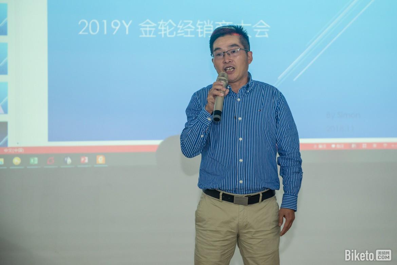 Shimano中国区销售经理 黄先成