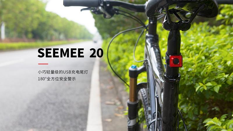 迈极炫,自行车尾灯