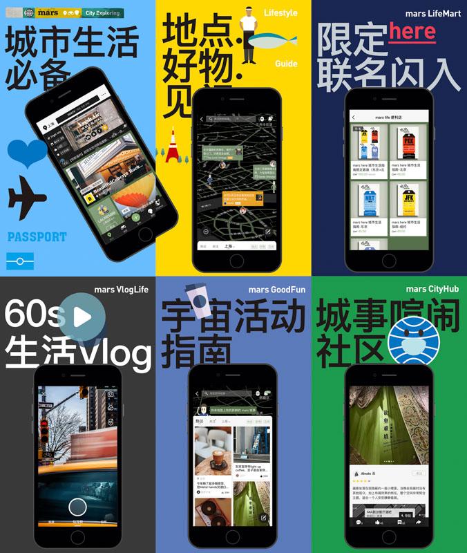 亚太户外展,自行车,南京展,demo