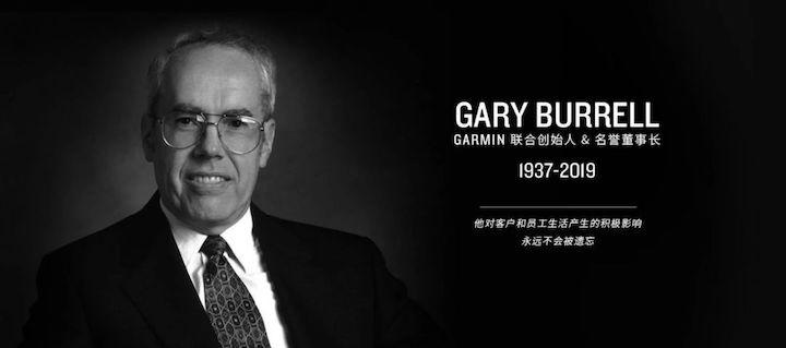 Garmin,Gary Burrell