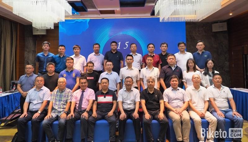 广东省自行车电动车行业协会第五届会员大会