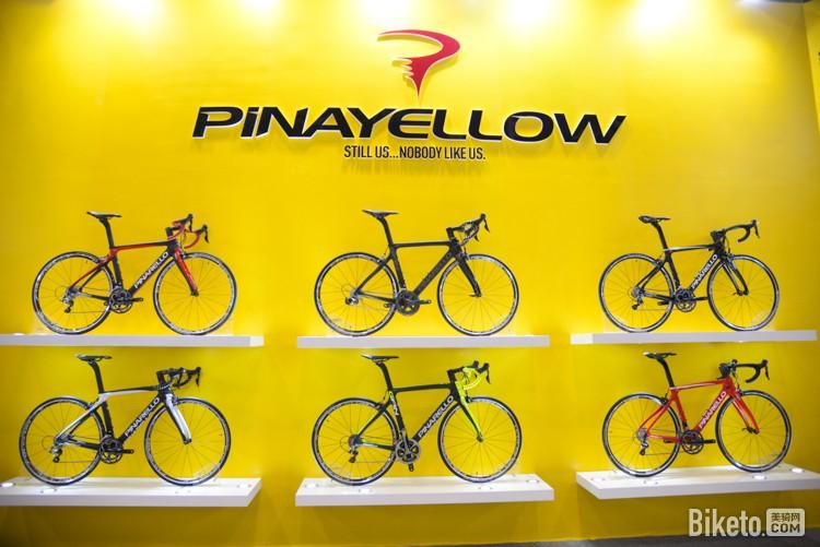 Pina经典的冠军黄设计风格展位