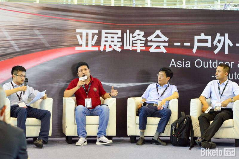 亚展峰会,倍速出行市场总监郑亮先生发表对电助力市场的看法