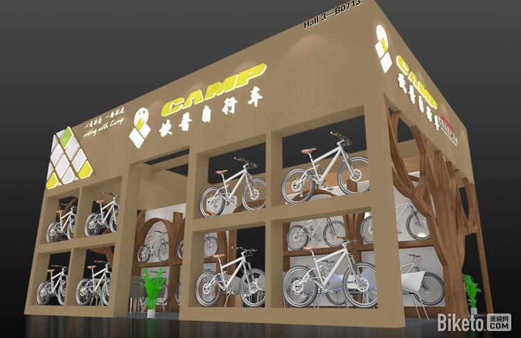camp坎普自行车的展厅设计图