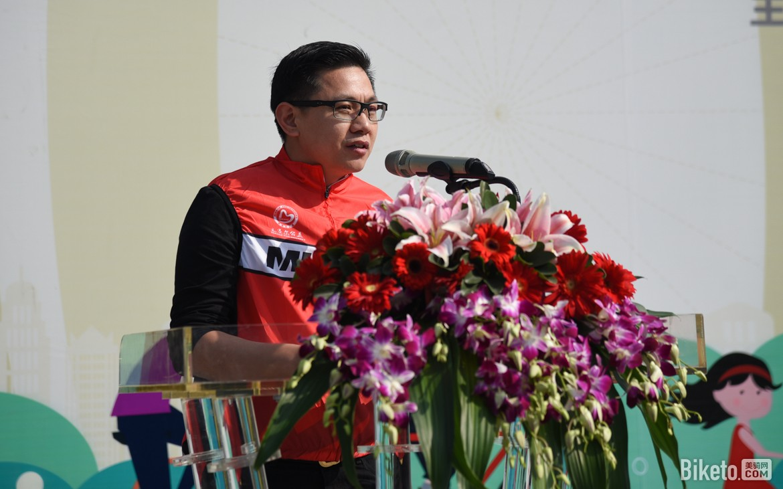 2017中国国际自行车嘉年华