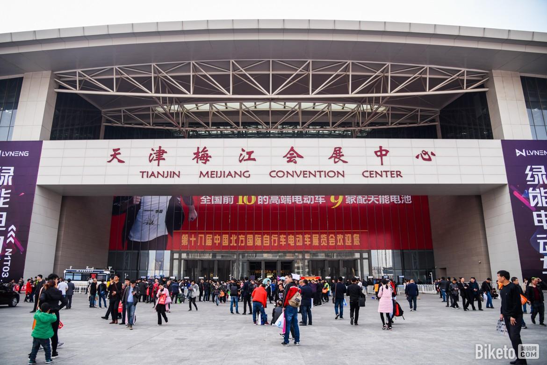 2018天津展