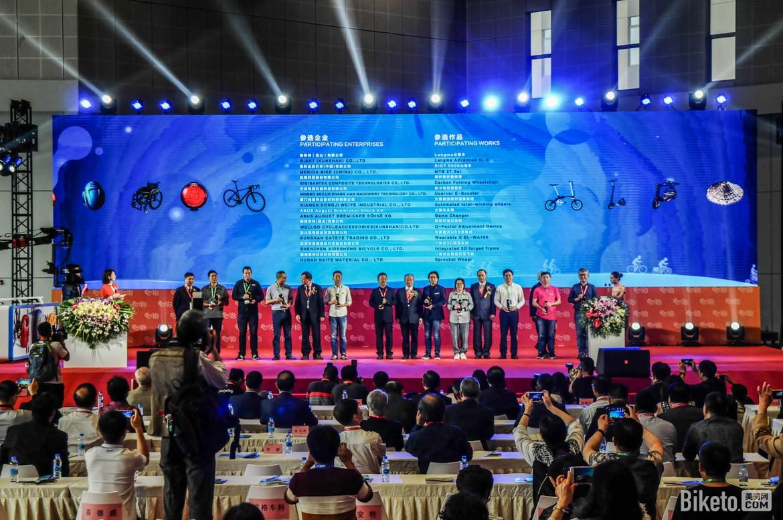 2018中国国际自行车展览会活动现场报道DAY1