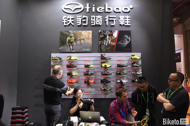上海展-17.jpg