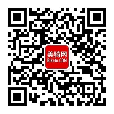 美骑微信公众账号