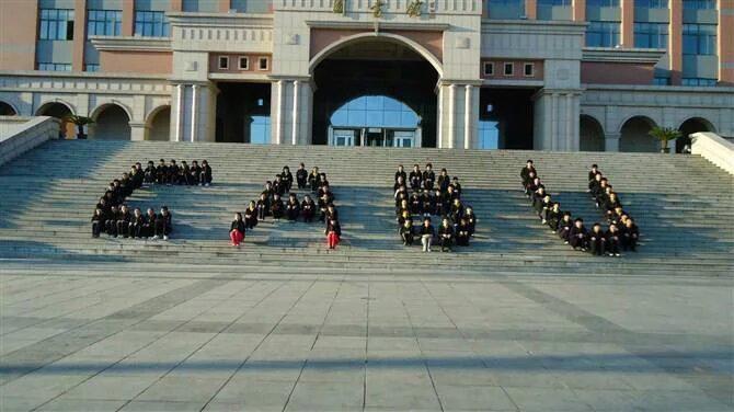 渤海大学自行车协会