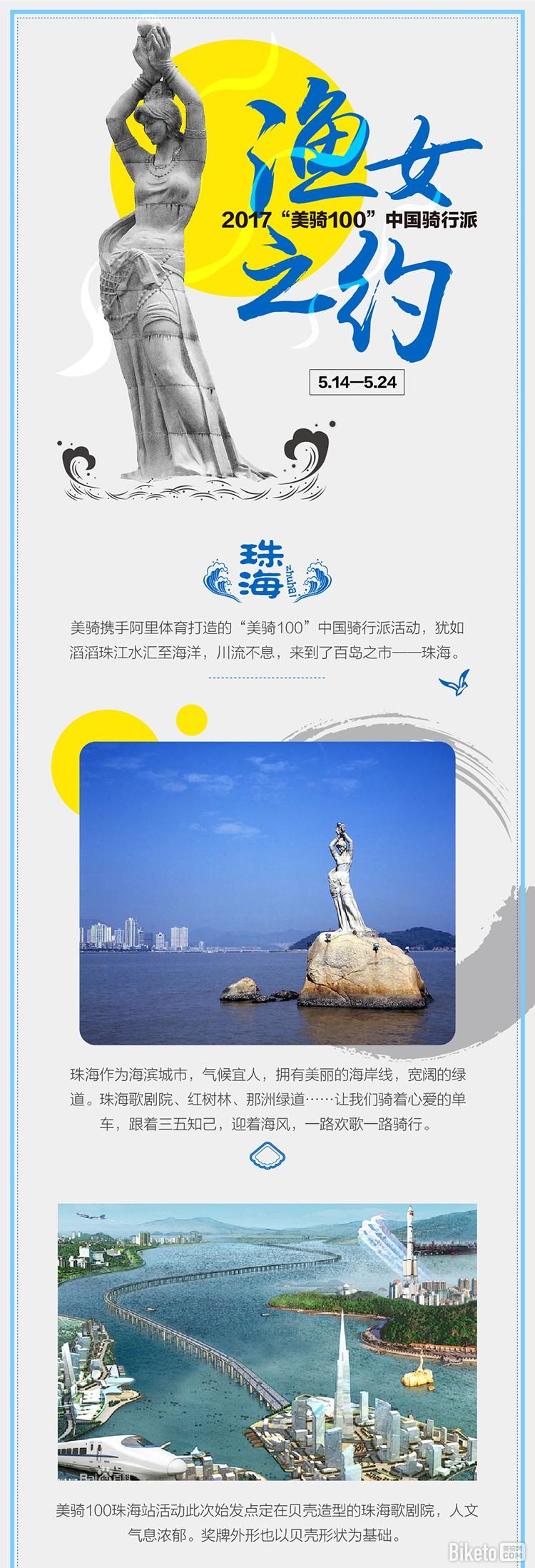 珠海站图01.jpg