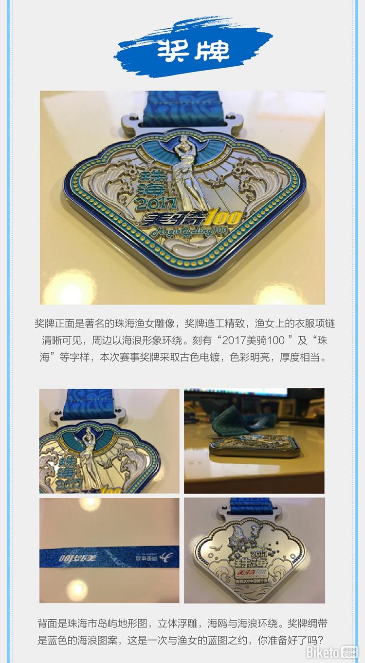 珠海站图-02.jpg
