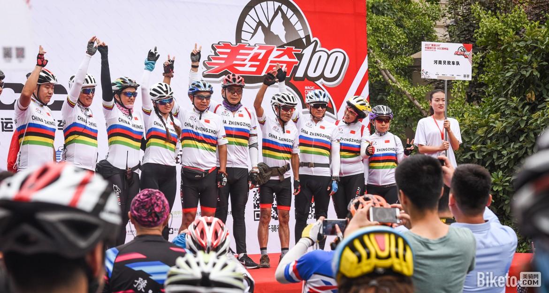 美骑100郑州站