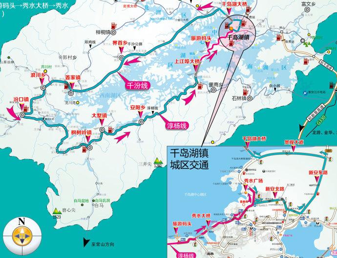 千岛湖 骑行路线1