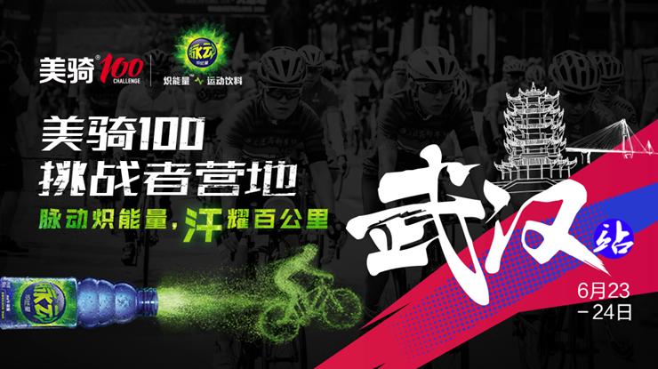 香港赛马会资料大全100武汉站