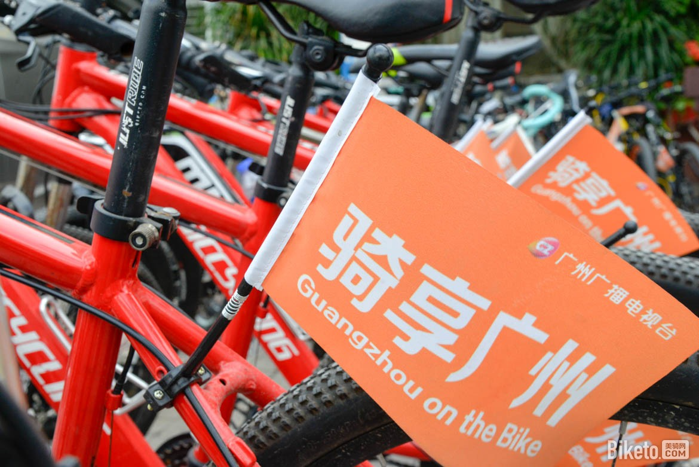 骑享广州,骑行,美骑,花城咖,地铁博物馆