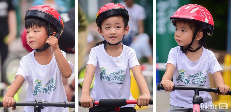 儿童平衡车,小沫沫六一儿童节,儿童平衡车,圣德保陶瓷-4098-side.jpg
