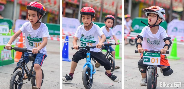 儿童平衡车,小沫沫六一儿童节,儿童平衡车,圣德保陶瓷-4333-side.jpg