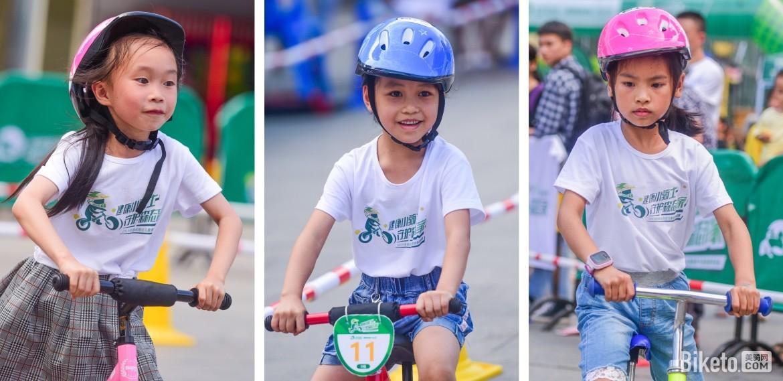 儿童平衡车,小沫沫六一儿童节,儿童平衡车,圣德保陶瓷-4271-side.jpg