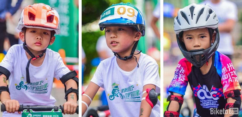 儿童平衡车,小沫沫六一儿童节,儿童平衡车,圣德保陶瓷-4367-side.jpg